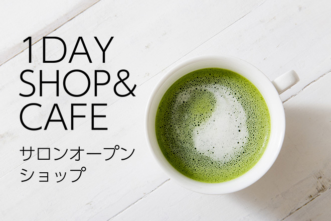 1Day Shop and Cafe